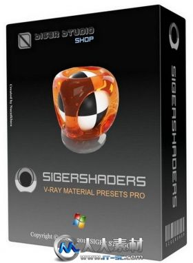 《VRay材质预设插件》SIGERSHADERS V-Ray Material Presets Pro 2.5.16 For 3ds Ma...