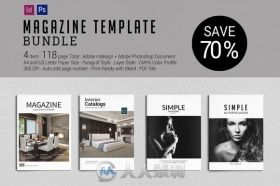 杂志indesign排版模板合辑Magazine Template BUNDLE