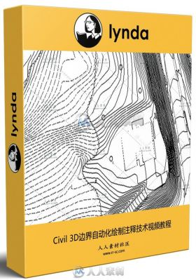 Civil 3D边界自动化绘制注释技术视频教程 AutoCAD Civil 3D Topographic and Bound...
