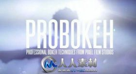 《PROBOKEH背景特效FCP插件》Pixel Film Studios PROBOKEH Plugin for Final Cut P...