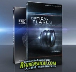 《镜头光晕插件Optical Flares完美破解版1.2.134》Video Copilot: Pro Flares Bund...