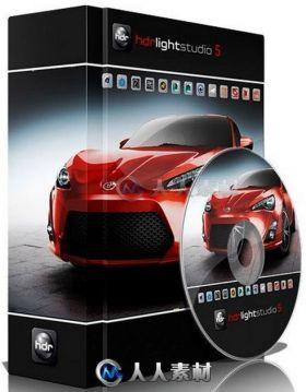 HDR Light Studio高动态范围3D渲染软件V5.4.2 Win版