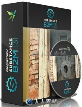 Bitmap2Material纹理贴图软件V3.1.3.18040版 ALLEGORITHMIC SUBSTANCE BITMAP2MATE...
