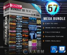 超级3D风格字体特效PSD模板合辑 Graphicriver Mega Bundle 3D Text Effect 11284799