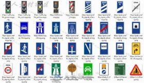 超多交通指路牌贴图
