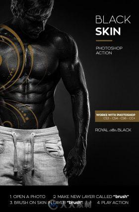 炫酷黑色皮肤艺术特效PS动作