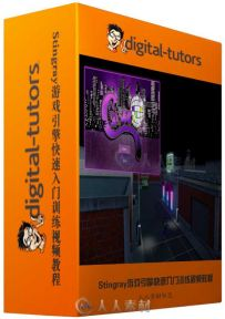 Stingray游戏引擎快速入门训练视频教程 Digital-Tutors Quick Start to Stingray