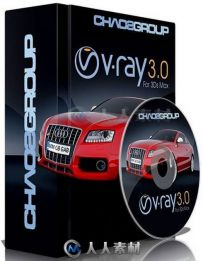V-Ray渲染器3dsMax插件V3.00.08版 V-Ray Adv 3.00.08 For 3ds Max 2014-2015 Win64