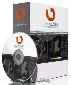 Unfold3D智能化UV软件V9.0.3.2611版 POLYGONAL DESIGN UNFOLD3D NETWORKING CGI V9...