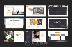 山河湖海PPT模板TAHU PowerPoint Template