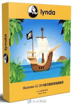 Illustrator CC 2018新功能探索视频教程 Illustrator CC 2018 New Features