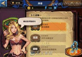 《圣火英雄传》UI界面资源
