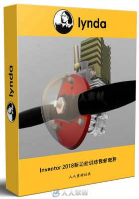 Inventor 2018新功能训练视频教程 Autodesk Inventor 2018 New Features