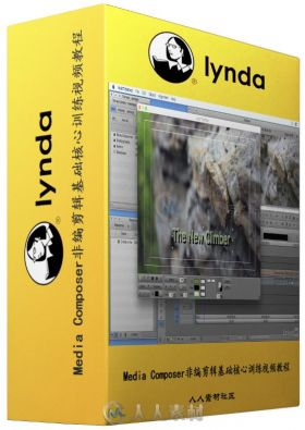 Media Composer非编剪辑基础核心训练视频教程 Media Composer 8.6 Essential Train...