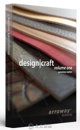26组皮革风格纹理贴图完整合辑 ARROWAY DESIGN CRAFT VOLUME ONE COMPLETE