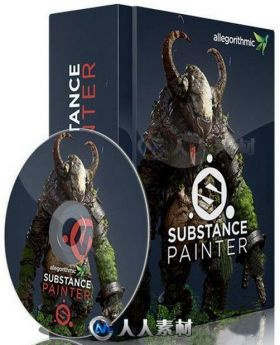 Substance Painter三维纹理材质绘画软件V2.5 Mac版 ALLEGORITHMIC SUBSTANCE PAINT...