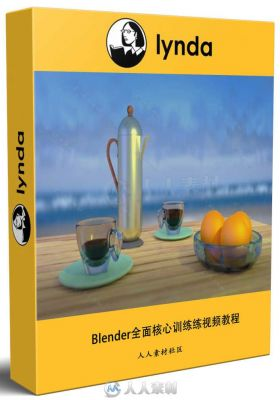 Blender全面核心训练练视频教程 Blender Essential Training