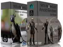 Arnold光线特效渲染Softimage插件V4.2.4.0版 Arnold 4.2.4.0 + SItoA 3.5.0 for So...