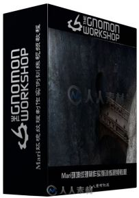 Mari环境纹理制作实例训练视频教程 The Gnomon Workshop Texturing Environments w...
