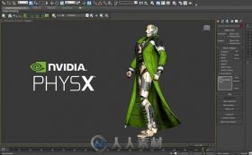 Mental Ray渲染引擎3dsmax插件V2017版 NVIDIA MENTAL RAY FOR AUTODESK 3DS MAX 20...