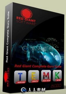 Red Giant Complete Suite红巨星后期特效插件集V2016.15.5版  RED GIANT COMPLETE ...