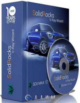 Solidrocks脚本渲染优化3dsmax插件V2.0.5版 SOLIDROCKS 2.0.5 FOR 3DS MAX 2010 –...