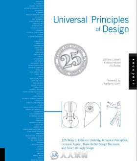 Universal Principles of Design【通用设计原则】William Lidwell