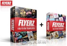 100组超级海报PS模板合辑 Creativemarket 100 FLYERS BUNDLE + 20 FREEBIES 251252