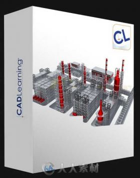 AutoCAD Plant 3D学习指南视频教程 CAD LEARNING TUTORIAL AUTOCAD PLANT 3D