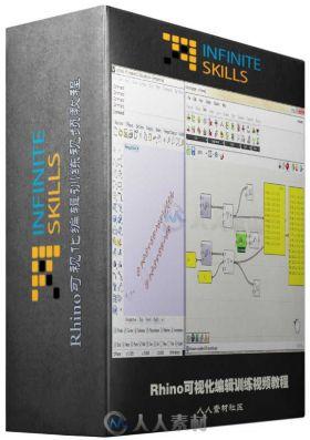 Rhino可视化编辑训练视频教程 INFINITESKILLS VISUAL PROGRAMMING IN RHINO3D WITH...