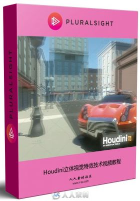 Houdini立体视觉特效技术视频教程 PLURALSIGHT HOUDINI STEREOSCOPIC FUNDAMENTALS