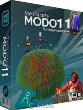Modo三维建模设计软件V11.10V1版 The Foundry MODO v11.10V1 Win Mac