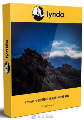 Premiere视频曝光修复技术视频教程 Premiere Pro Guru Fixing Video Exposure Prob...