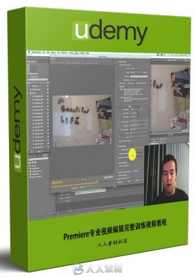 Premiere专业视频编辑完整训练视频教程 UDEMY ADOBE PREMIERE PRO CS6 THE COMPLET...