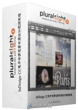InDesign CC电子书多元素布局设计视频教程 Pluralsight InDesign CC Creating Fixe...