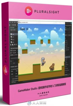 GameMaker Studio 2游戏制作初学者入门训练视频教程