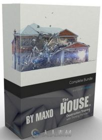 3dsmax超强建筑漫游特效制作视频教程 The House FX Thinking Particles in 3ds max