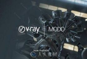 Vray高级渲染器Modo插件V3.52.01版 V-RAY FOR MODO 3.52.01 WIN MAC