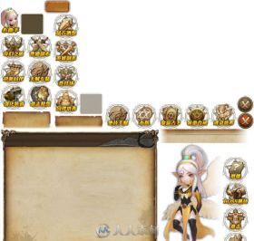 角色扮演类游戏《王者之戒》全套素材 UI/特效