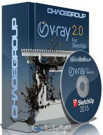 V-Ray渲染器SketchUp2015插件V2.00.25539版 V-Ray adv 2.00.25539 For SketchUp 20...