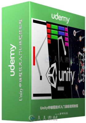 Unity中编程技术入门训练视频教程 UDEMY LEARN TO PROGRAM BY MAKING GAMES IN UNITY