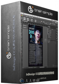 InDesign CC应用实例训练视频教程 Train Simple InDesign CC DPS