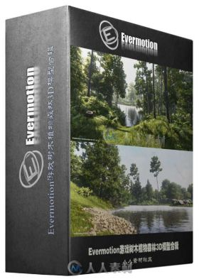 Evermotion游戏树木植物森林3D模型合辑 EVERMOTION ARCHMODELS FOR UE VOL 4
