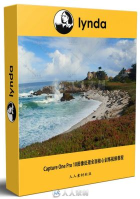 Capture One Pro 10图像处理全面核心训练视频教程 Capture One Pro 10 Essential T...