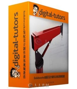 Solidworks装配设计制作训练视频教程 Digital-Tutors Executing an In Context Ass...