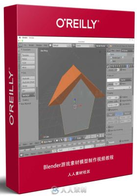 Blender游戏素材模型制作视频教程 O'REILLY CREATING BETTER GAME ASSETS IN BLENDER