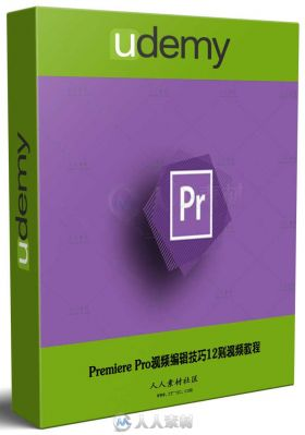 Premiere Pro视频编辑技巧12则视频教程 UDEMY TRICKS OF THE TRADE 12 GREAT ADOBE...
