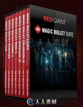 Magic Bullet Suite红巨星魔法视效插件包V13.0.5版 RED GIANT MAGIC BULLET SUITE ...