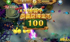 中英文双板手机游戏《捕鱼达人》UI素材资源