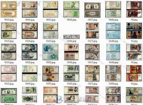 每个国家的钱贴图材质超全